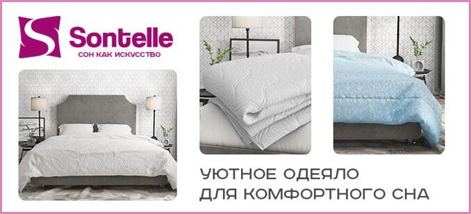 Новая коллекция одеял!